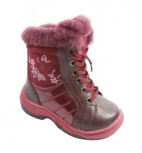 Детская ортопедическая зимняя обувь СУРСИЛ для девочки А43-047