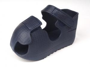 Обувь чехол для ношения гипсовой повязки (1 ботинок) арт. MXFK