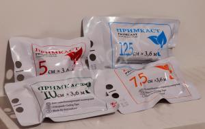 Гипс полимерный мягкий ПРИМКАСТ 1 рулон 7,5 см х 3,6 м
