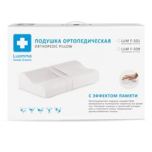 Подушка ортопедическая с эффектом памяти (12/14) арт. LumF-509