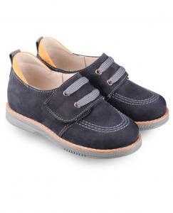 Детская профилактическая обувь школьная ТАПИБУ ТВИСТ FT-24002