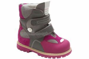 Детская ортопедическая обувь TWIKI арт. 506