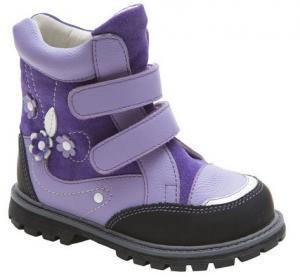 Детская ортопедическая обувь TWIKI арт. 504