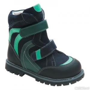 Детская ортопедическая обувь TWIKI арт. 505