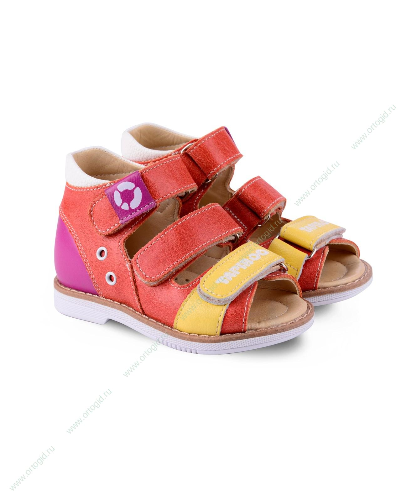 802cd0a36 Детская профилактическая обувь ТАПИБУ Кораллы арт. FT-26006 ...