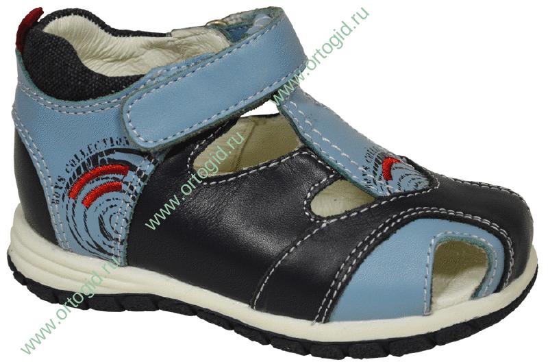 Купить детскую ортопедическую обувь МЕГА Ортопедик в